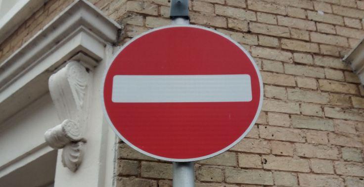 No Entry 2